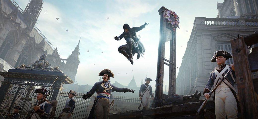 Assassin's Creed Unity. Берем? | Канобу - Изображение 7