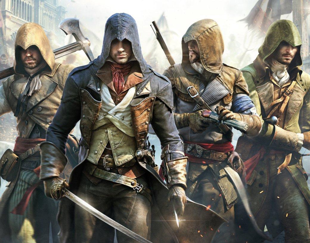 Рецензия на Assassin's Creed Unity | Канобу - Изображение 3