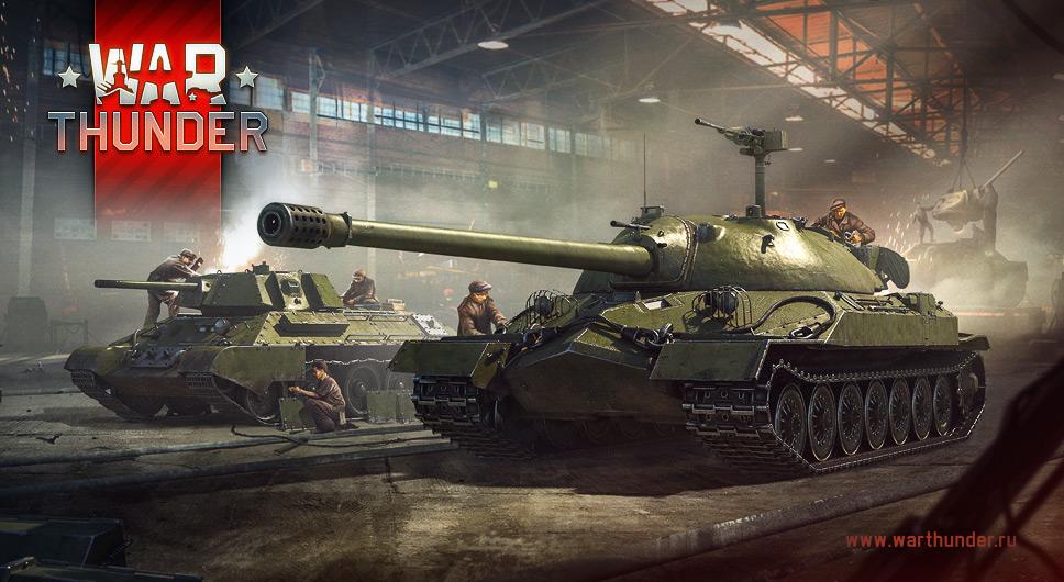 Новый ивент в War Thunder предлагает вам ощутить себя конструктором танков | Канобу - Изображение 8291