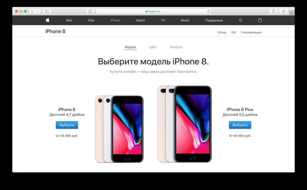 ТОП-10 причин выбрать iPhone 8 Plus вместо дорогущего iPhone X. - Изображение 3
