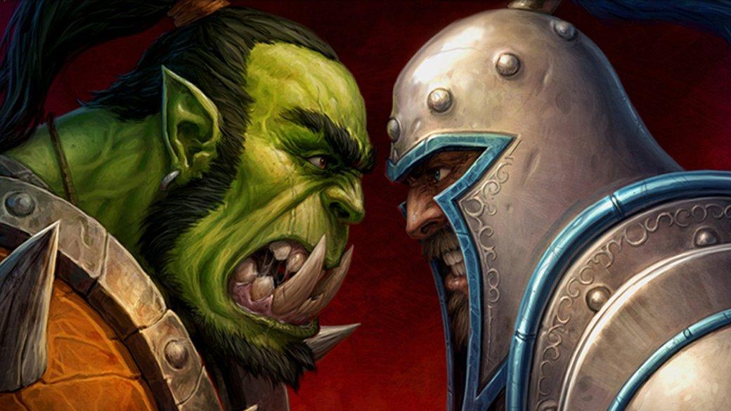 Warcraft 25 лет! 5 неочевидных фактов оразработке Orcs & Humans вчесть юбилея серии | Канобу