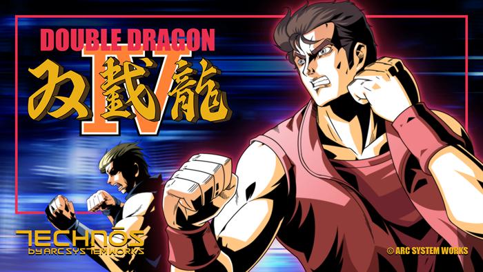 Легендарный beat'em up Double Dragon возвращается на PS4 и PC | Канобу - Изображение 12000