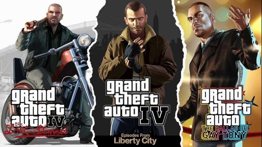 Теория заговора: почему для GTA 5 не будет сюжетных DLC   Канобу - Изображение 1