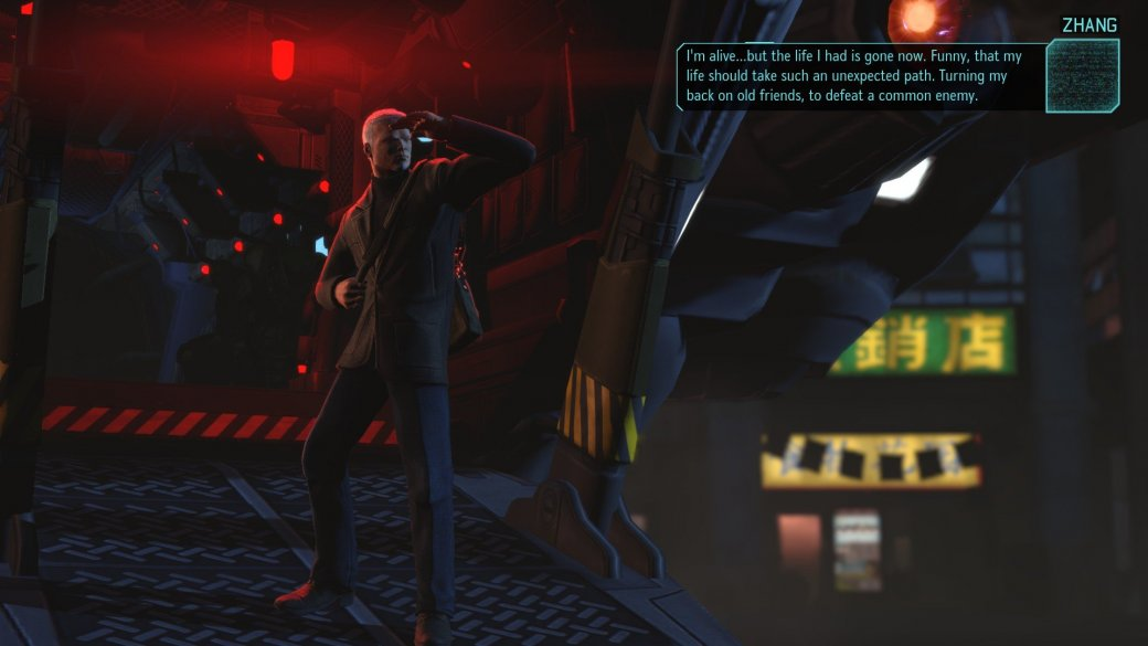 XCOM: Enemy Unknown. Slingshot DLC | Канобу - Изображение 1