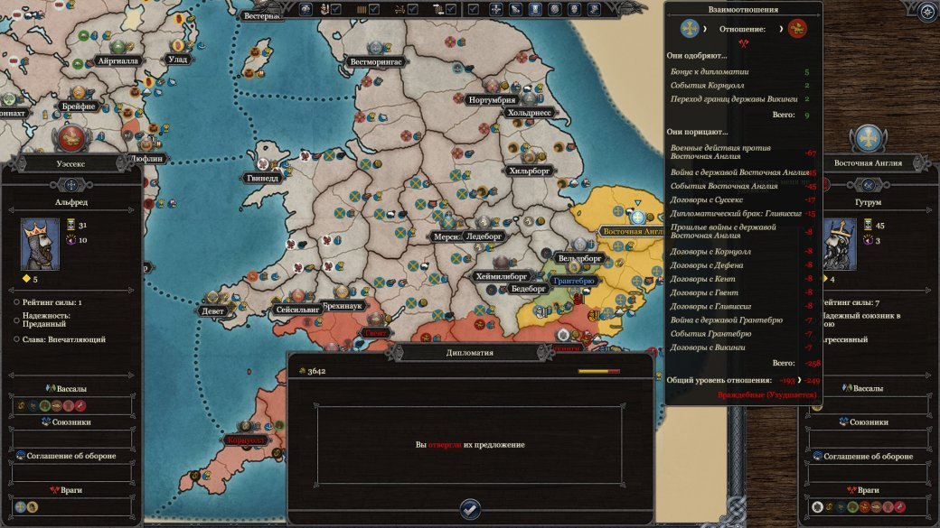 Рецензия на Total War Saga: Thrones of Britannia — игру о победах Альфреда Великого | Канобу - Изображение 3