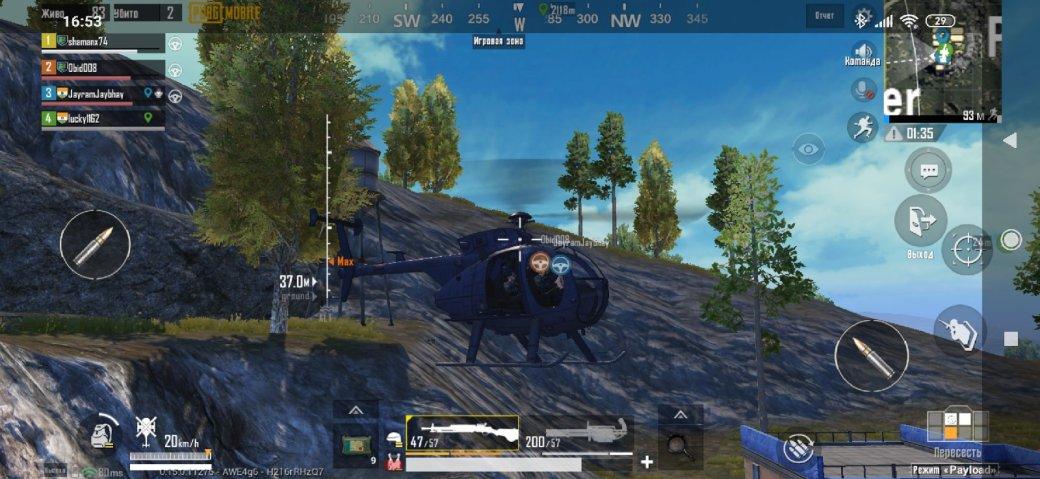 О новом режиме в PUBG Mobile   Канобу - Изображение 0