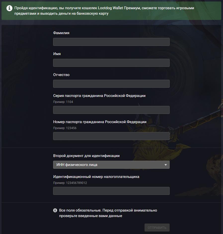 Mail.Ru запустила аналог Торговой площадки Steam с выводом средств на карту. - Изображение 2