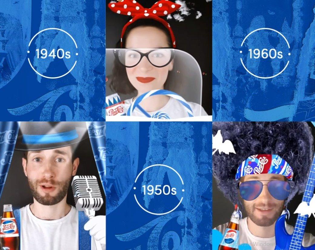 Вспомните поп-культуру прошедших десятилетий вместе с кампанией Pepsi Generations | Канобу - Изображение 2