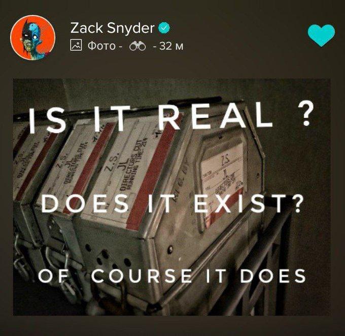 Она реальна? Она существует? Конечно она существует.