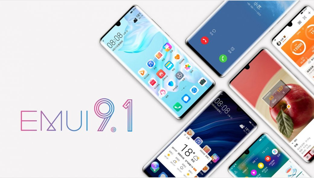 Опубликован список 49смартфонов Huawei иHonor, которые точно получат EMUI 9.1   SE7EN.ws - Изображение 3