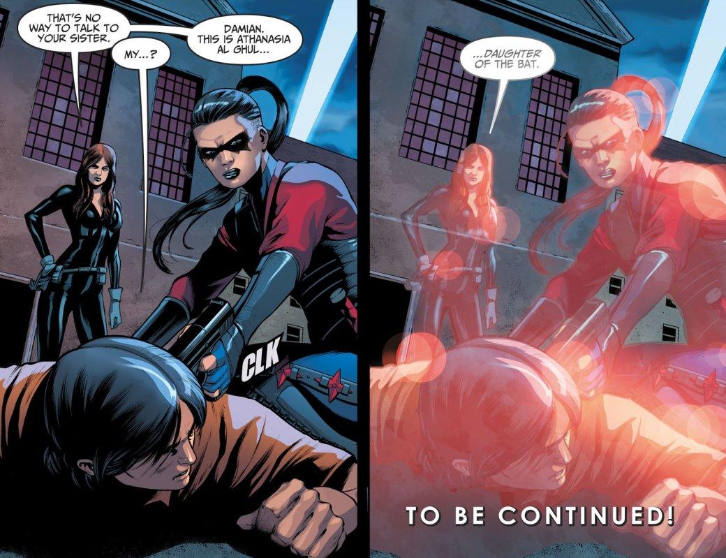 10 безумных вещей изприквела Injustice 2: президент-супергерой, двойник Бэтмена, свадьба злодеев | Канобу - Изображение 6583