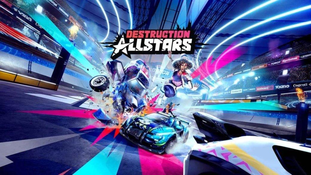 Destruction AllStars наPlayStation 5 отложили, ноигру раздадут подписчикам PSPlus | Канобу - Изображение 4436