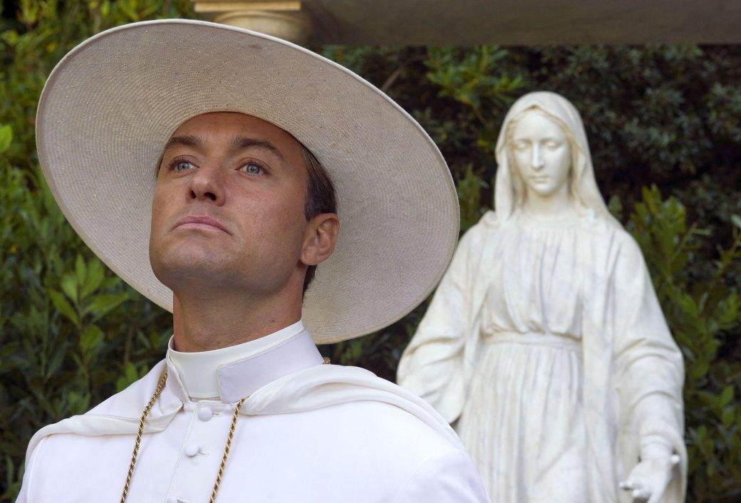 Рецензия на «Молодого Папу» | Канобу - Изображение 3
