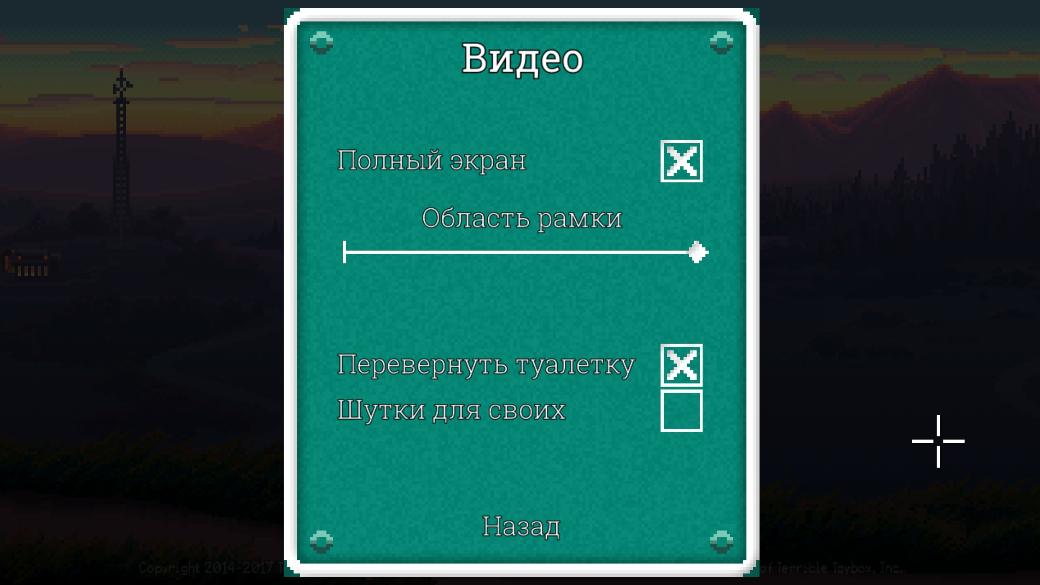 Как инди-игры переводят на русский язык — на примере «Тимблвид Парка»  | Канобу - Изображение 9