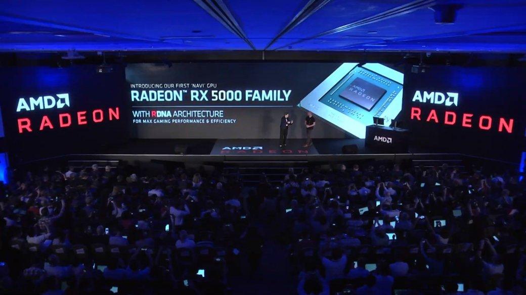 Radeon RX 5000 (Navi): состоялся официальный анонс новых видеокарт AMD | Канобу - Изображение 1