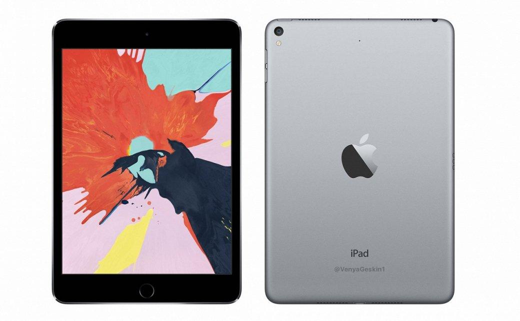 Слух: планшету iPad mini 5обновят только начинку иоставят старый корпус   Канобу - Изображение 2