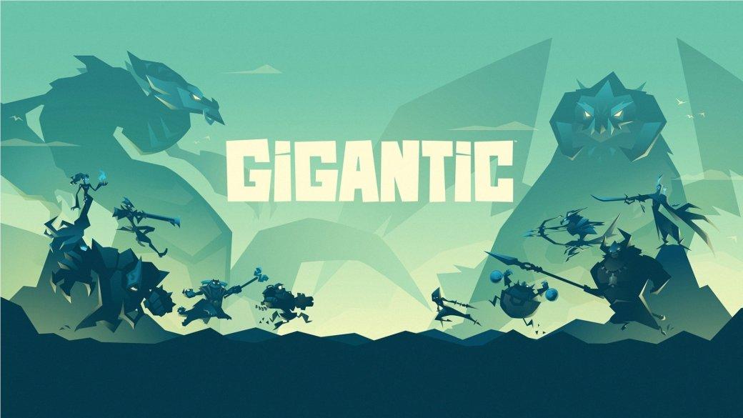 Раздача ключей наGigantic (Starter Pack). - Изображение 1