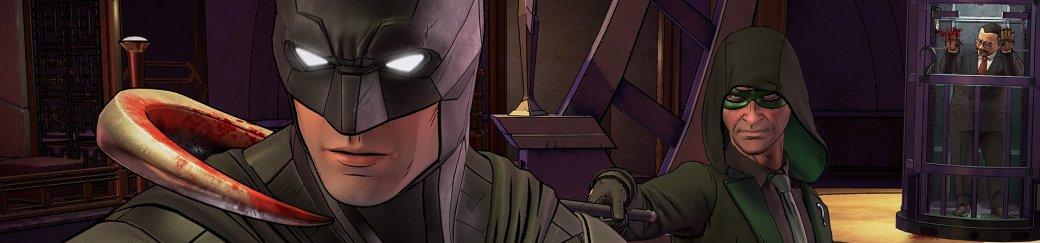Финал Batman: The Enemy Within— самый нелинейный эпизод вистории Telltale?. - Изображение 2