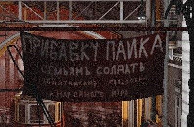 Какой показана Россия в Assassin's Creed Chronicles: Russia | Канобу - Изображение 4