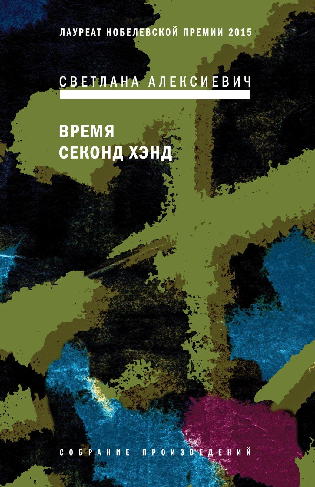 25 главных книг 2010-2019 | Канобу - Изображение 5708