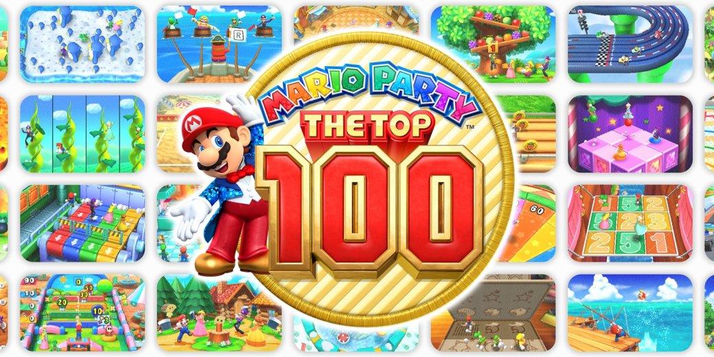 Суть. Короткая рецензия наMario Party: The Top 100. - Изображение 1