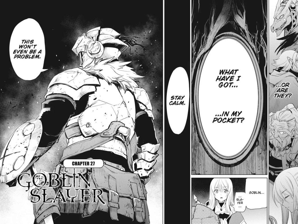 """Что будет в 1 сезоне аниме """"Убийца Гоблинов"""" (Goblin Slayer)   Канобу - Изображение 5"""