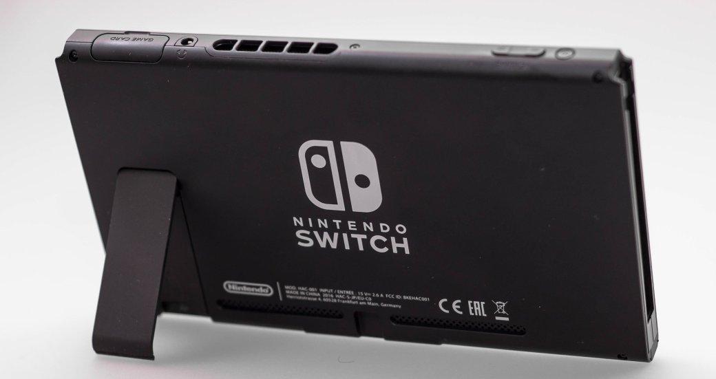 FAQ по Nintendo Switch | Канобу - Изображение 5515
