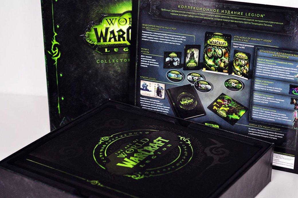 Распаковка коллекционного издания World ofWarcraft: Legion. С котом! | Канобу - Изображение 538