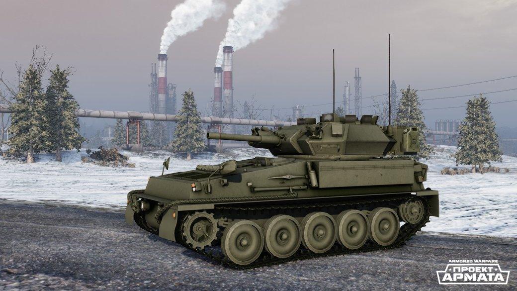 ВArmored Warfare: Проект Армата появился сюжет | Канобу - Изображение 1