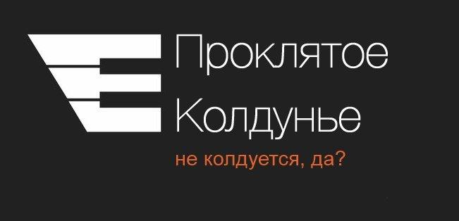Стратегия Музыки: Интервью с Дмитрием Кузьменко | Канобу - Изображение 6