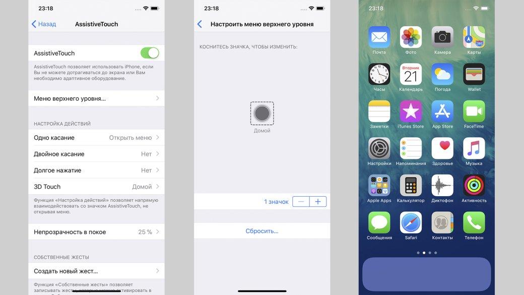 Как работает iOS 11 на iPhone X?. - Изображение 13