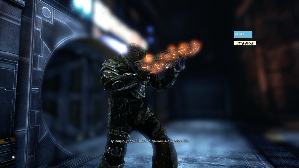 Alien Rage или Rage Quit. Мнение   Канобу - Изображение 1