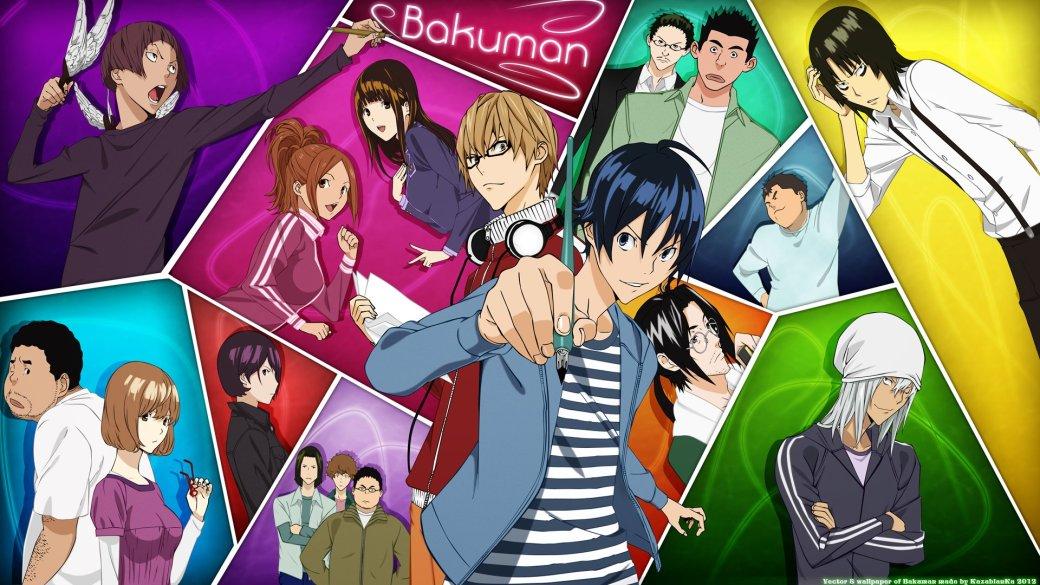 Шедевры аниме: «Бакуман» | Канобу - Изображение 0