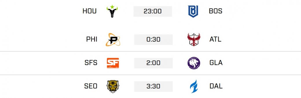 Расписание матчей второго сезона Overwatch League— 1 неделя | Канобу - Изображение 5
