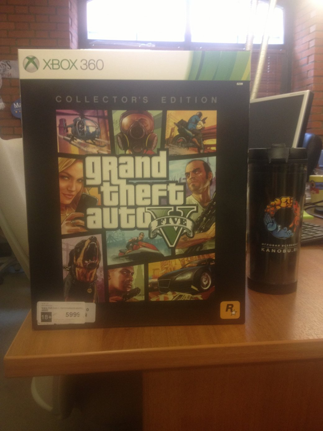 Распаковка коллекционного издания GTA 5 | Канобу - Изображение 1