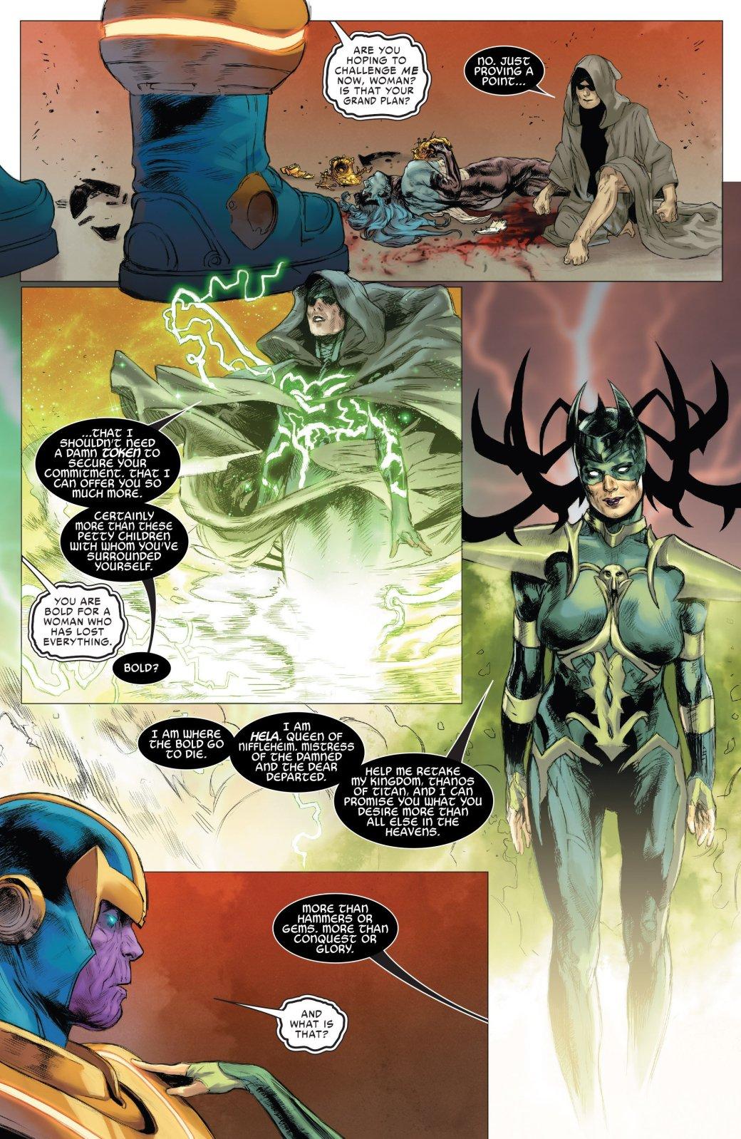 Безумный титан Танос нашел новую любовь   Канобу - Изображение 4579