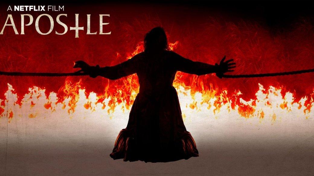 «Апостол»— брутальный хоррор отрежиссера дилогии «Рейд» | Канобу