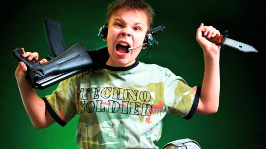 Жестокие видеоигры могут быть связаны с агрессией у детей | Канобу - Изображение 6202