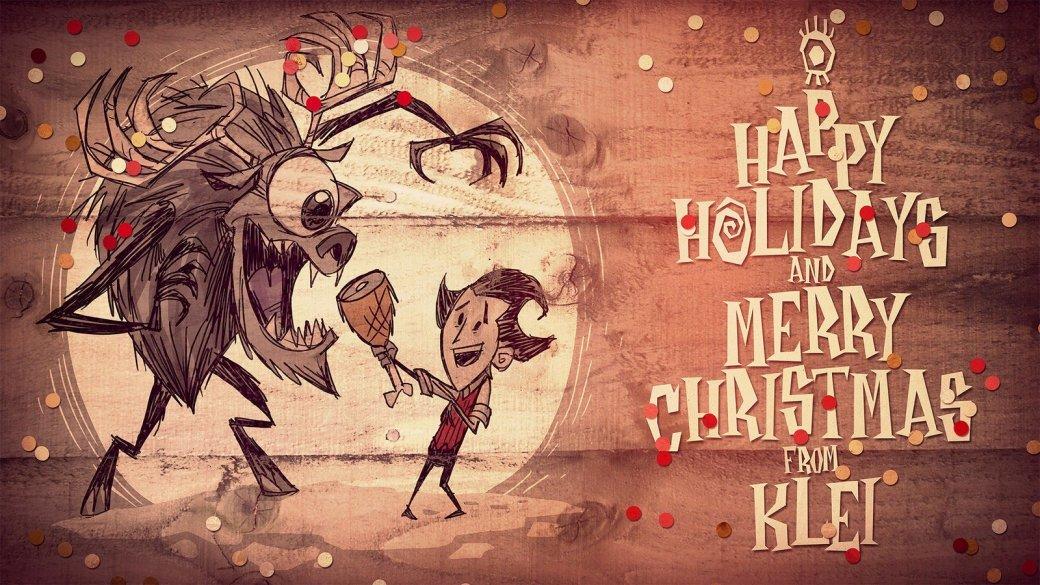 С праздниками! Разработчики поздравляют с Новым годом и Рождеством | Канобу - Изображение 1