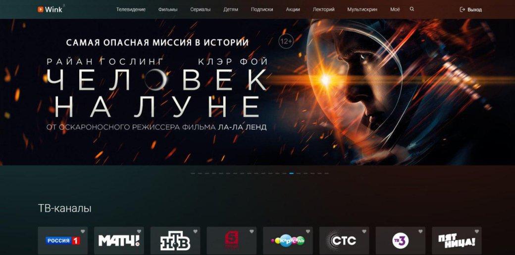 Где легально смотреть кино исериалы онлайн нарусском— отNetflix доКиноПоиска | Канобу - Изображение 3