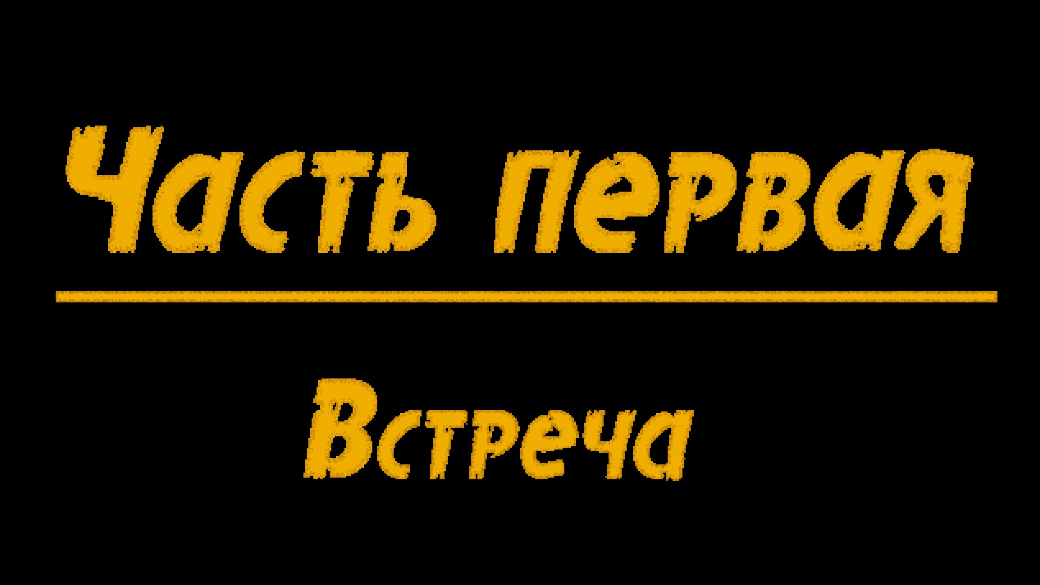 Как инди-игры переводят на русский язык — на примере «Тимблвид Парка»  | Канобу - Изображение 7