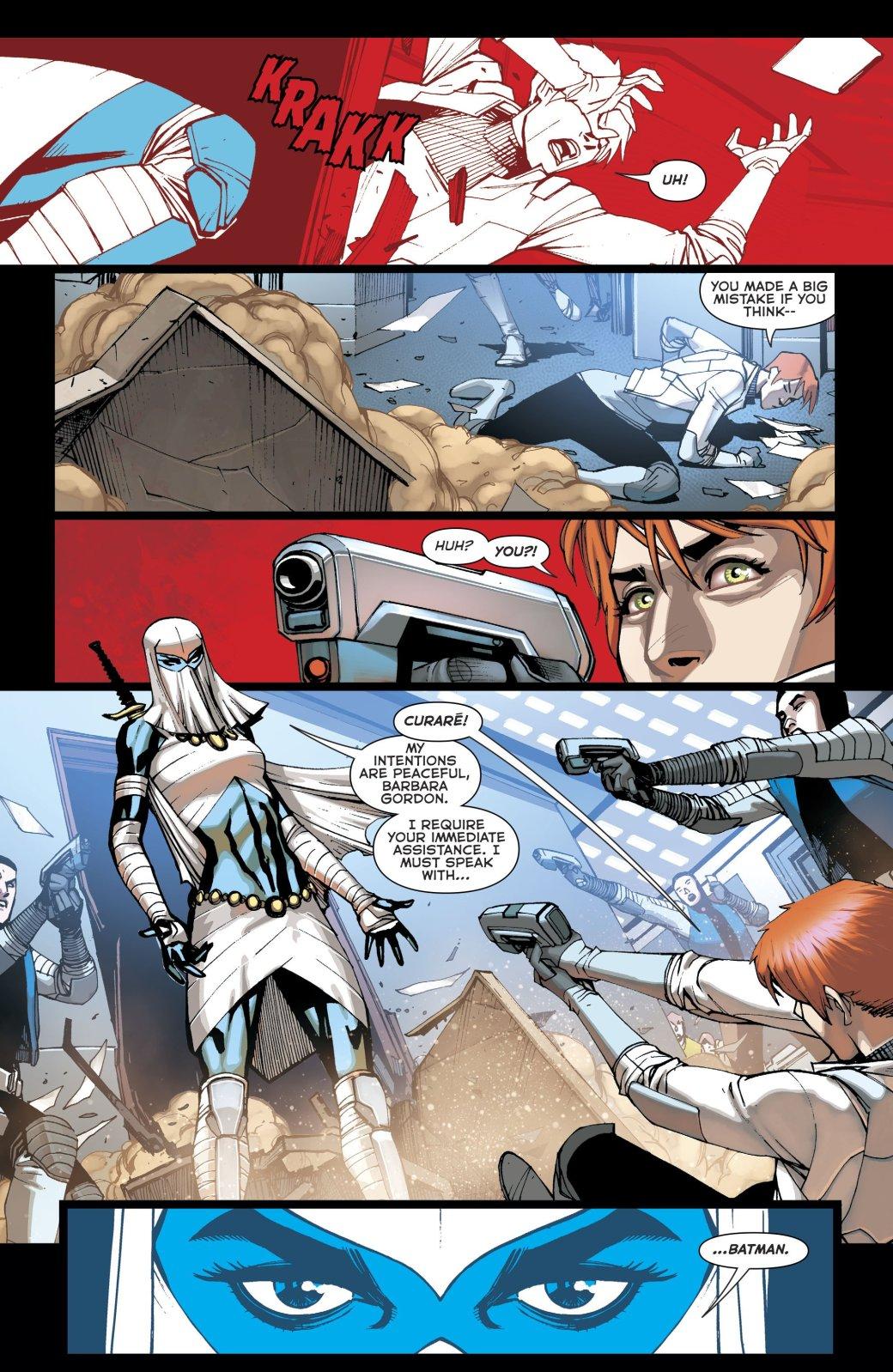 В Готэме будущего появилась Лига убийц | Канобу - Изображение 2685