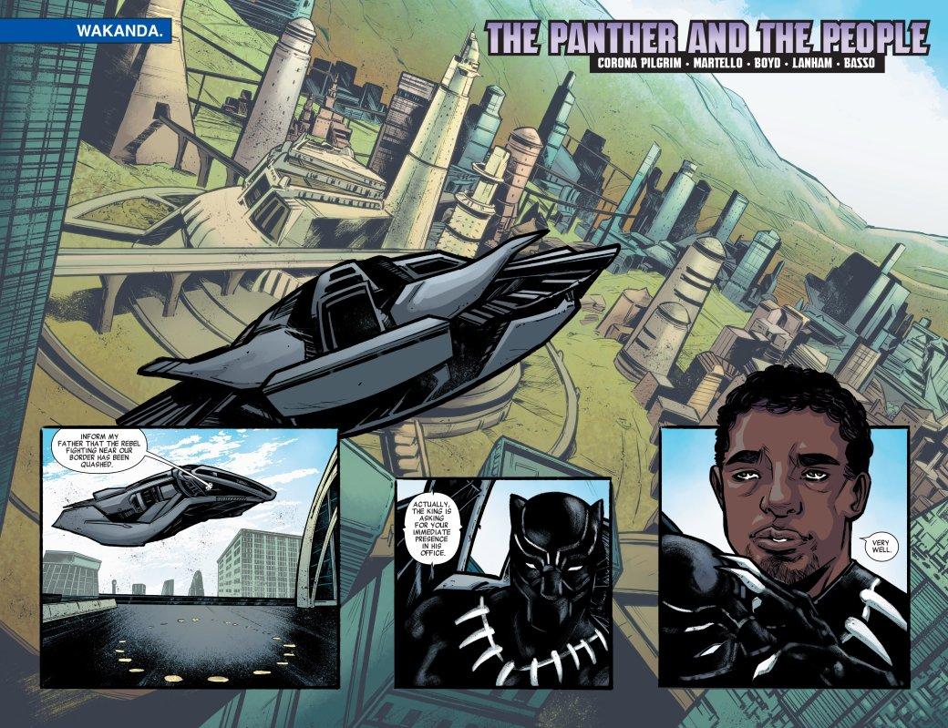 Что показали вкомиксе-приквеле кфильму «Черная пантера»?