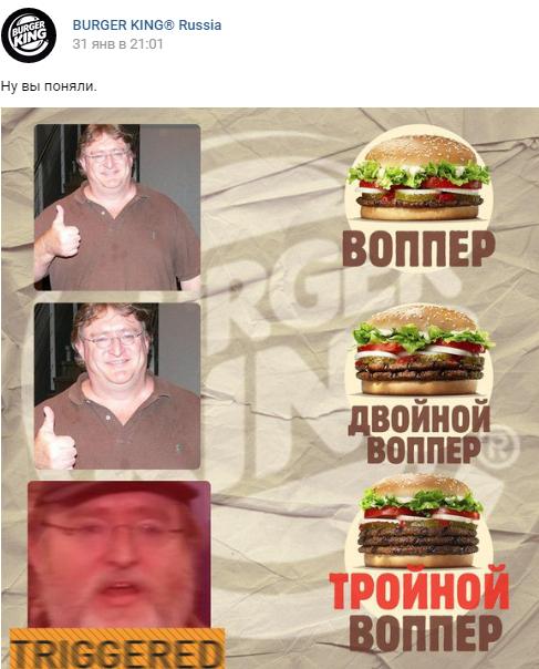 Мем с Антоном Логвиновым стал рекламой Burger King | Канобу - Изображение 3