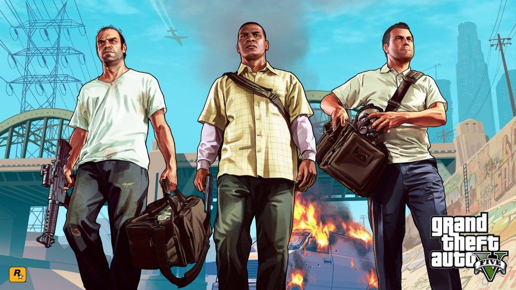 Grand Theft Auto V: мнение пользователя   Канобу - Изображение 2