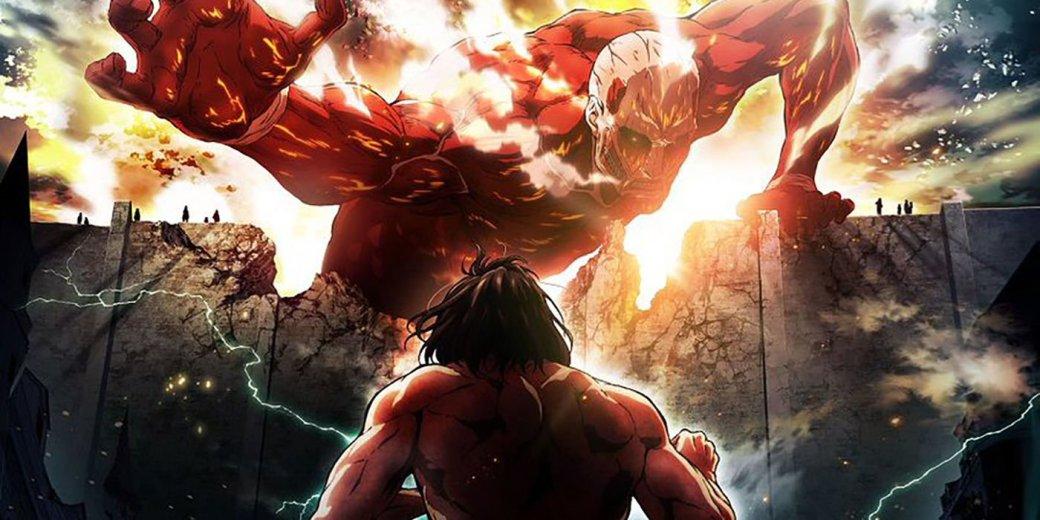 Warner Bros. готовит американскую экранизацию «Атаки титанов» | Канобу - Изображение 9035