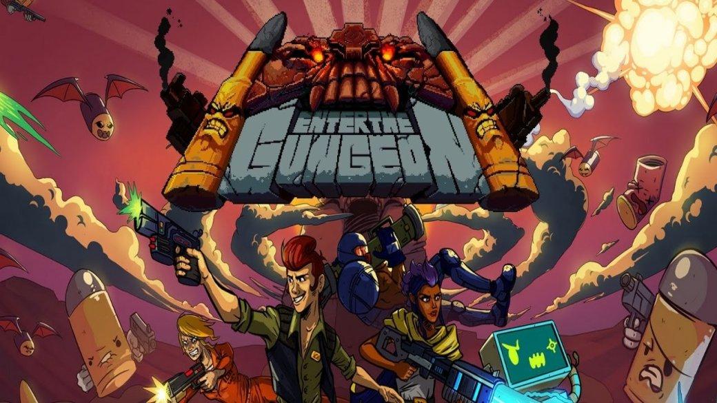 В Steam идет большая распродажа Devolver Digital | Канобу - Изображение 9143