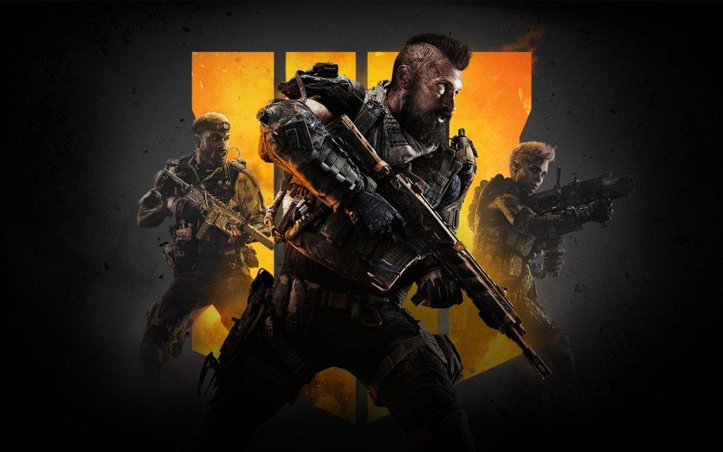 Gamescom 2018. Что разработчики Call of Duty: Black Ops 4 рассказали нам о ПК-версии | Канобу