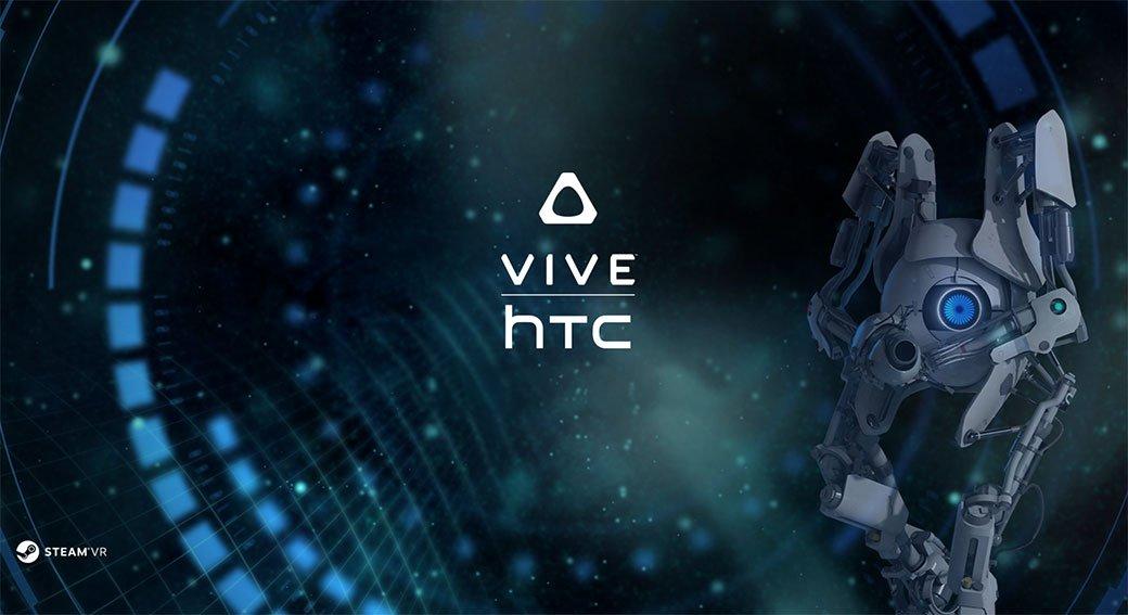 Oculus Rift против HTC Vive | Канобу - Изображение 7
