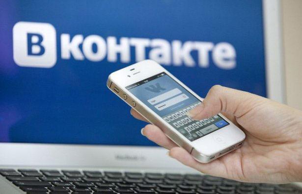«ВКонтакте» упал средь беладня. Куда это годится! | Канобу - Изображение 0